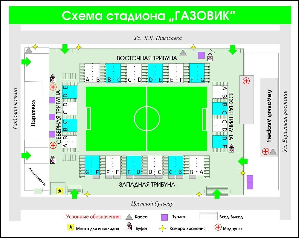 Схема оренбург ростоши